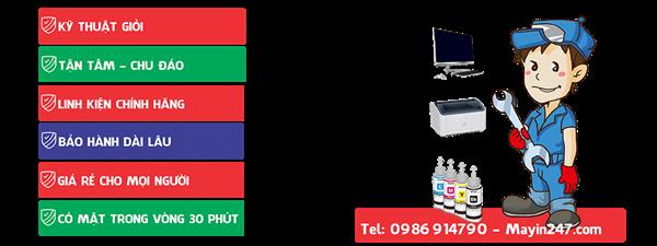 Máy in 247 – địa chỉ thanh lý máy in cũ giá rẻ uy tín tại Hà Nội